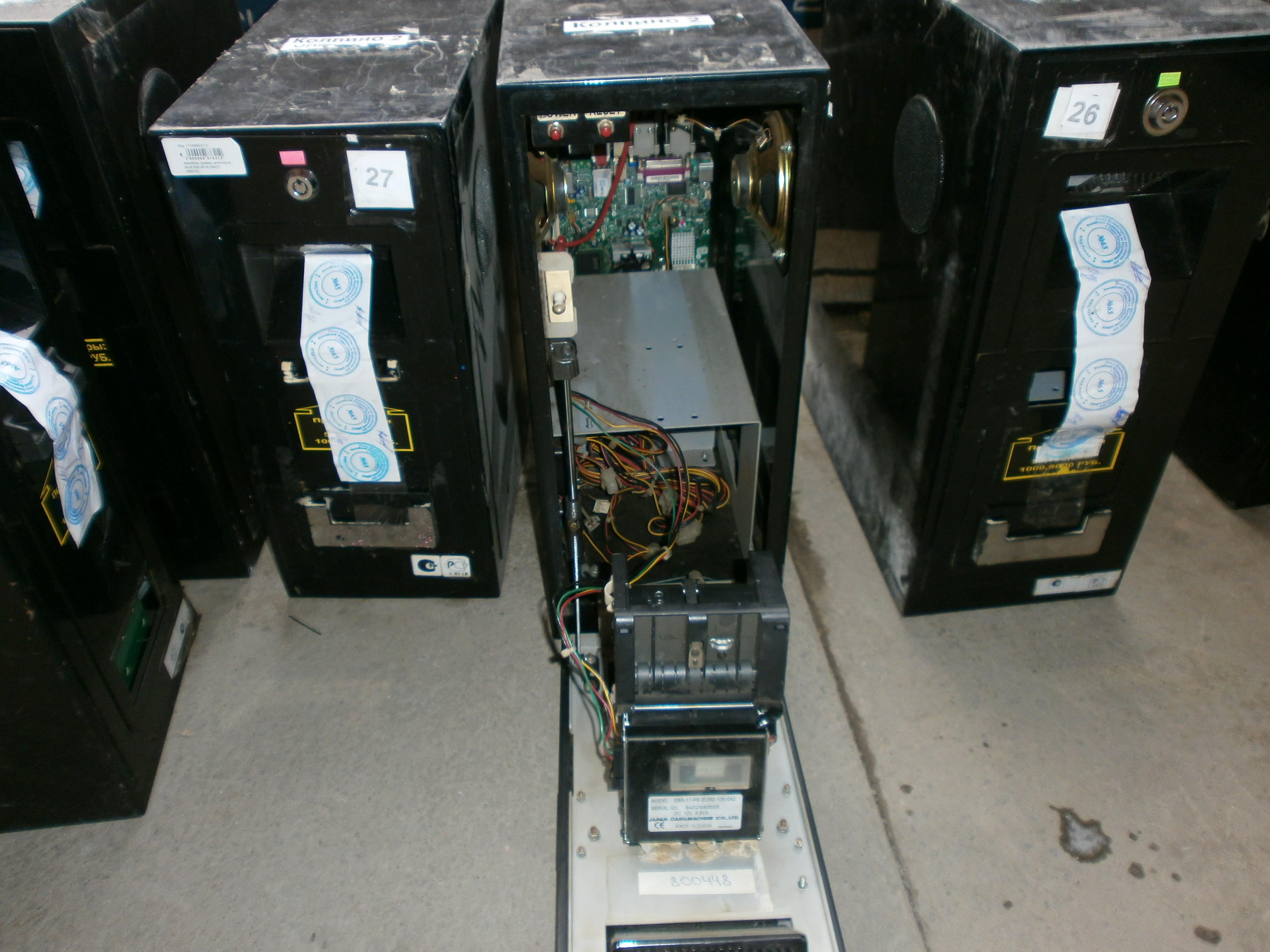 Уничтожение конфискованных компьютеров